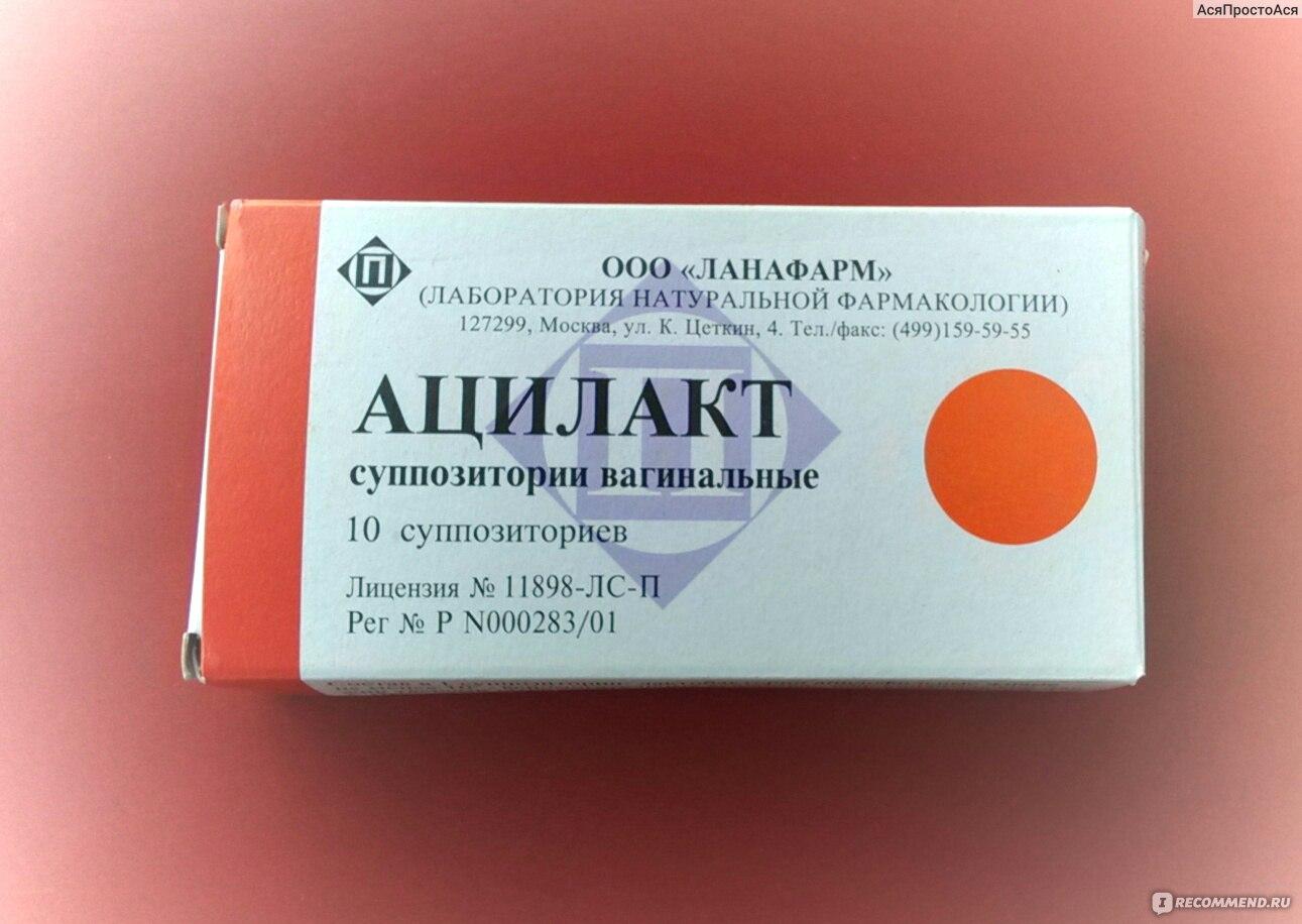 Лекарственные средства для лечения флоры вагинальной