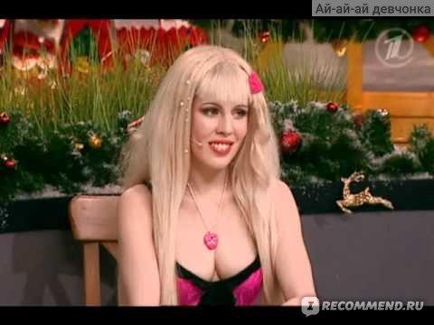 Порно актриса которая была на давай поженимся и ее порно видео