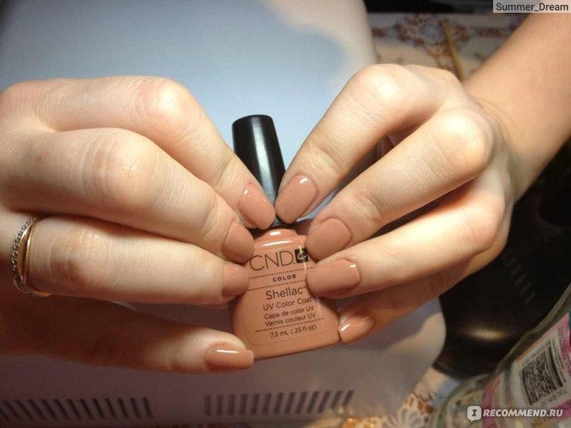 Почему плохо держится шеллак на ногтях