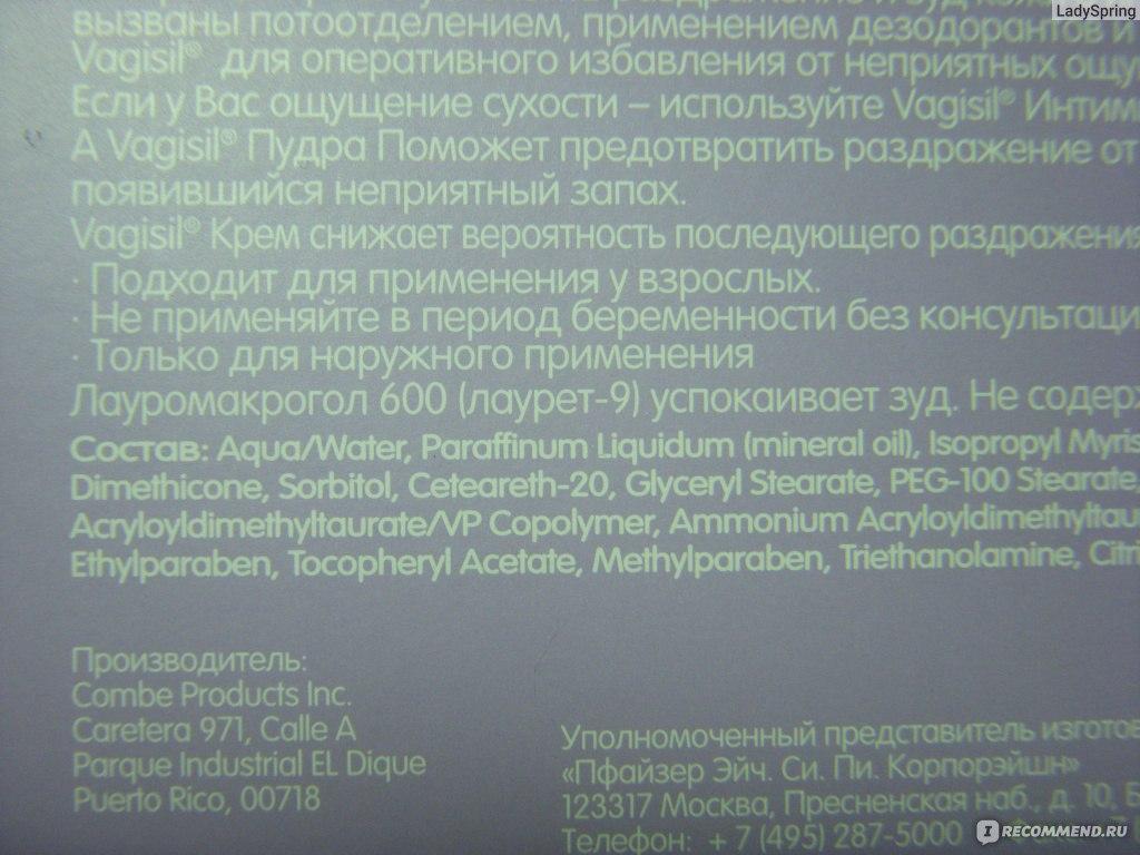 Адреса интим магазины в москве круглосуточно