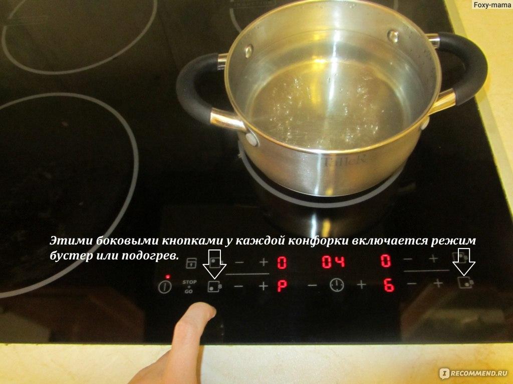 стеклокерамическая плита Voss инструкция - фото 5