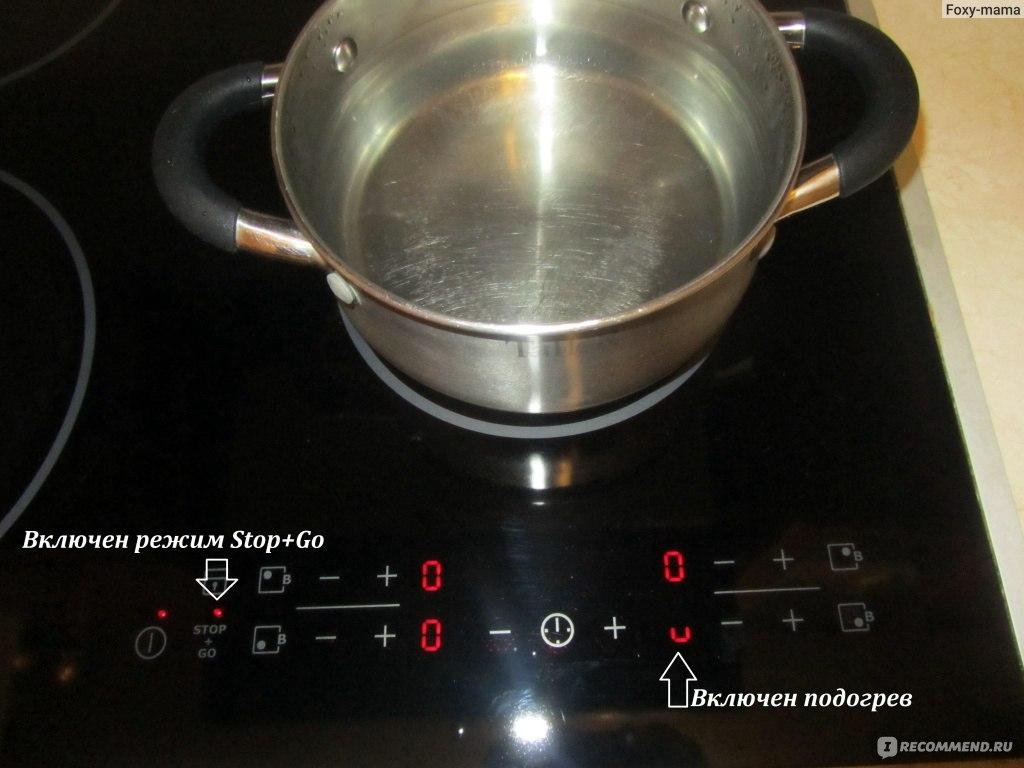 Средство для индукционных плит 9 букв top house очиститель накипи ютубе