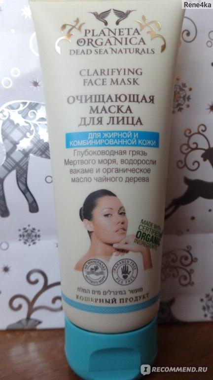 Маска для лица для комбинированной кожи очищающую в домашних условиях