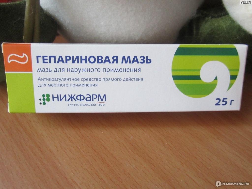 аллергия после родов у мамы форум