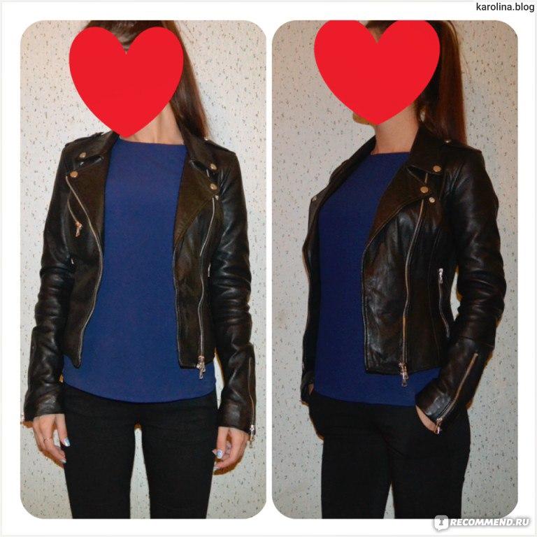 Кожаные Куртки Зара
