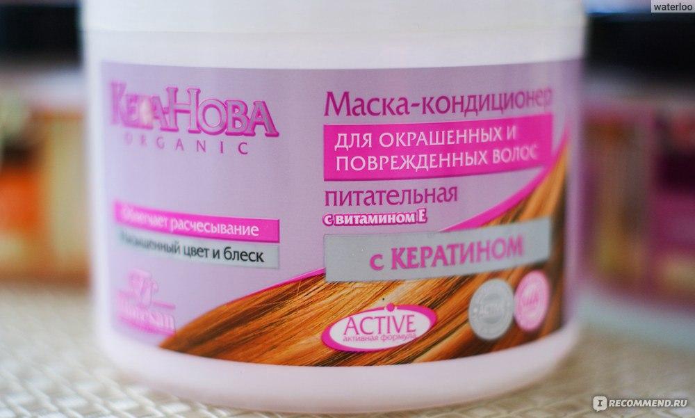 Маска для волос с нерафинированным маслом кокоса