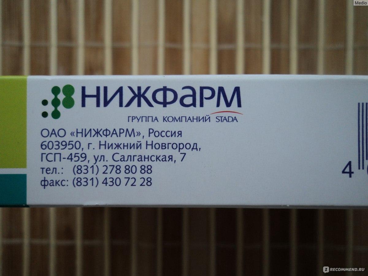 Свечи гексикон: инструкция по применению при беременности.
