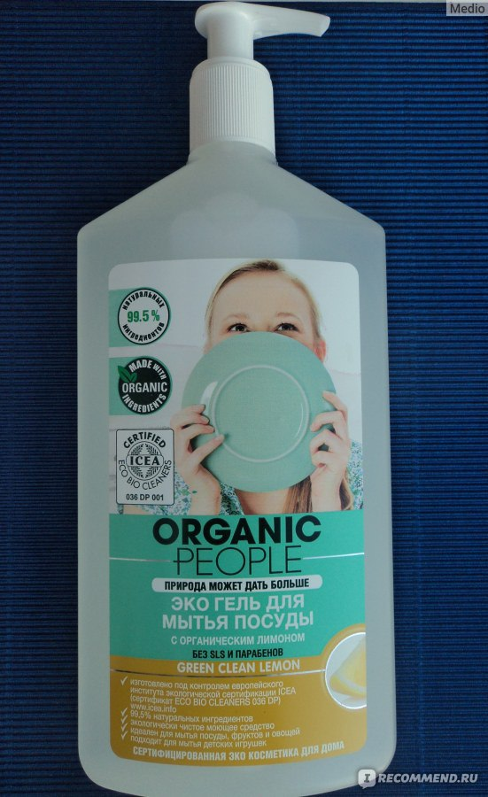 Моющие средство для мытья посуды своими руками