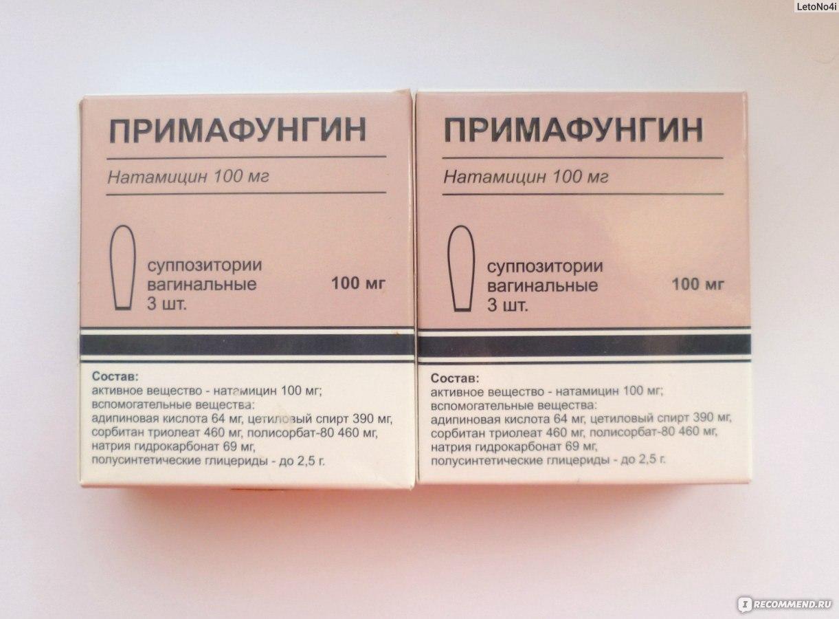 Недорогие (дешевые) таблетки для лечения молочницы (кандидоза)
