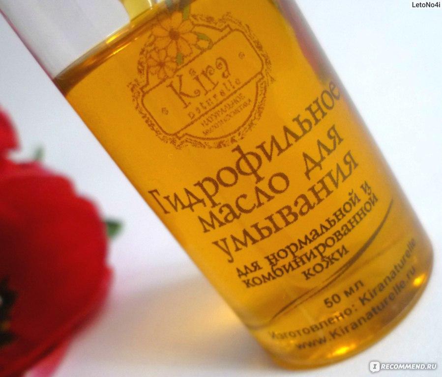 Рецепт гидрофильное масло 34