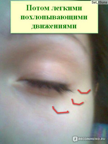 Консилер для кожи вокруг глаз какой лучше