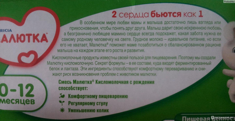 Трюфели (из детской смеси Малютка) - пошаговый рецепт с фото на Готовим