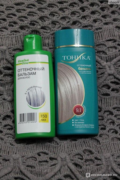 Чем смыть оттеночный шампунь в домашних условиях 115