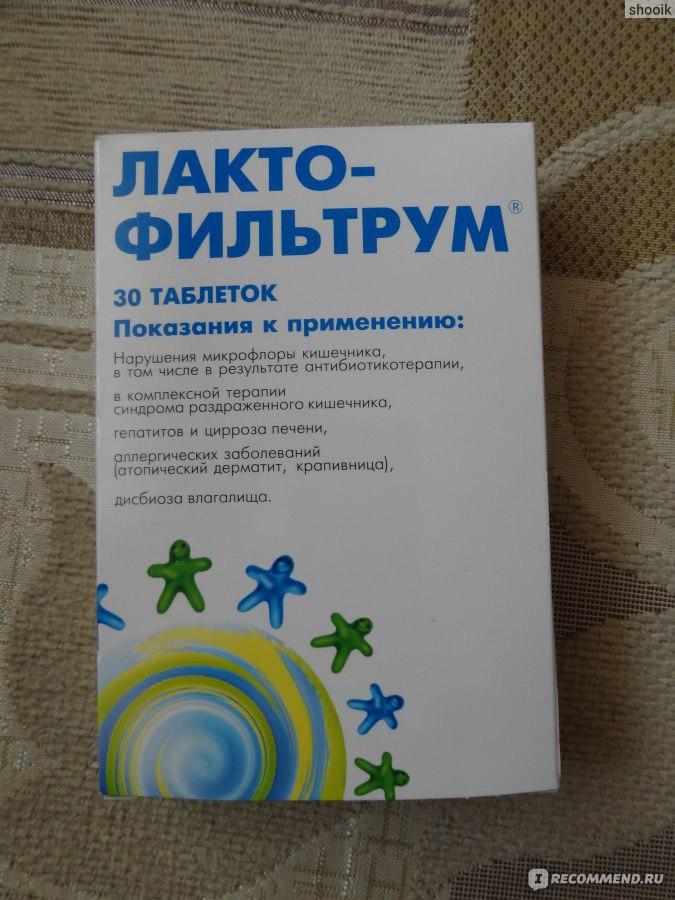 Восстановление после болезни и антибиотиков