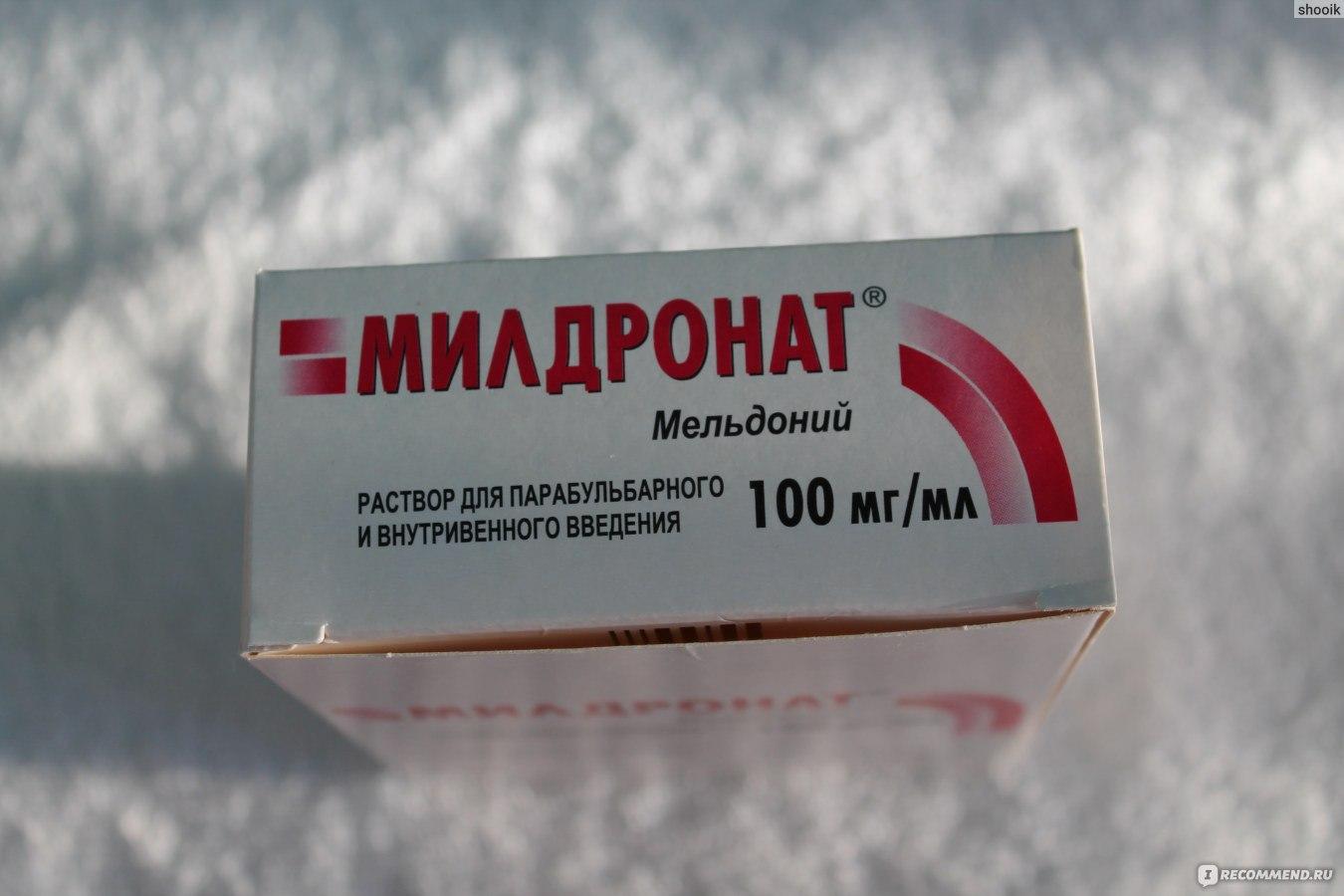 препарат касарк инструкция jnpsds