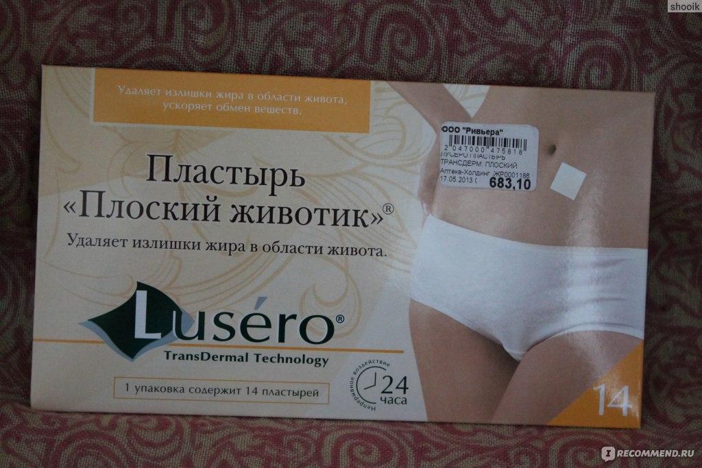 Пластырь для похудения Aliexpress 10 pcs Slim Patch Sheet