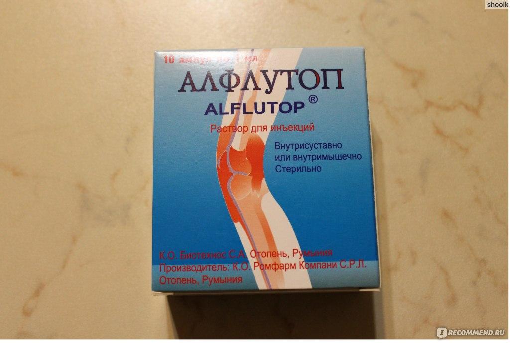 Алфлутоп как правильно колоть в сустав дмитрий калашников плечевой сустав, часть 1.mp4