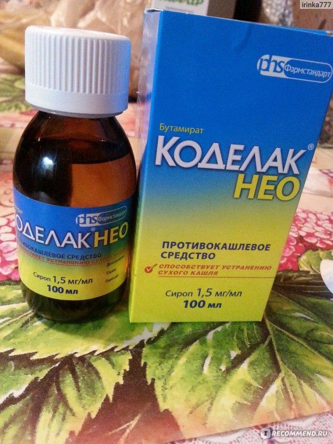 продается без рецепта нистатин