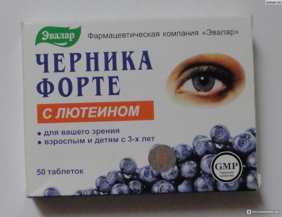 Заклеивание глаз при астигматизме