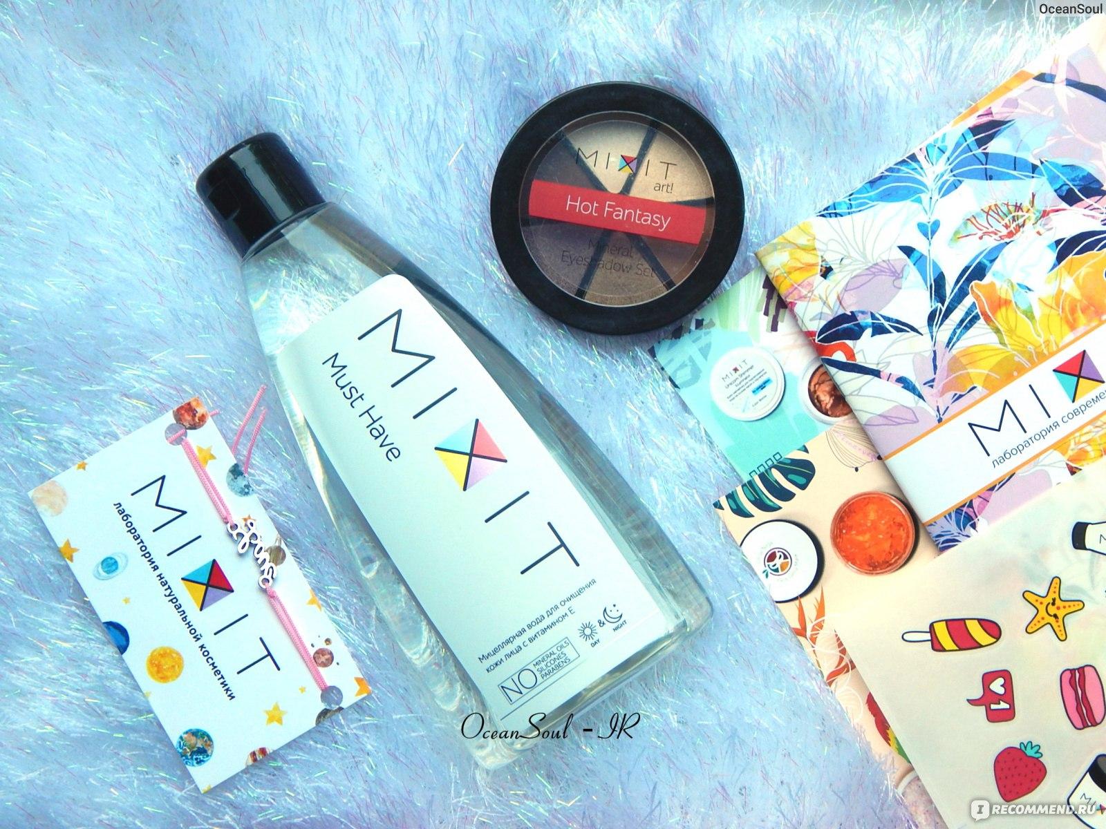 Косметика mixit купить новосибирск купить натуральную аюрведическую косметику