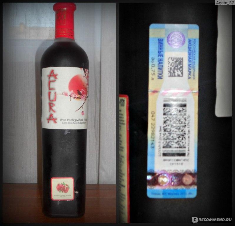 вино акура