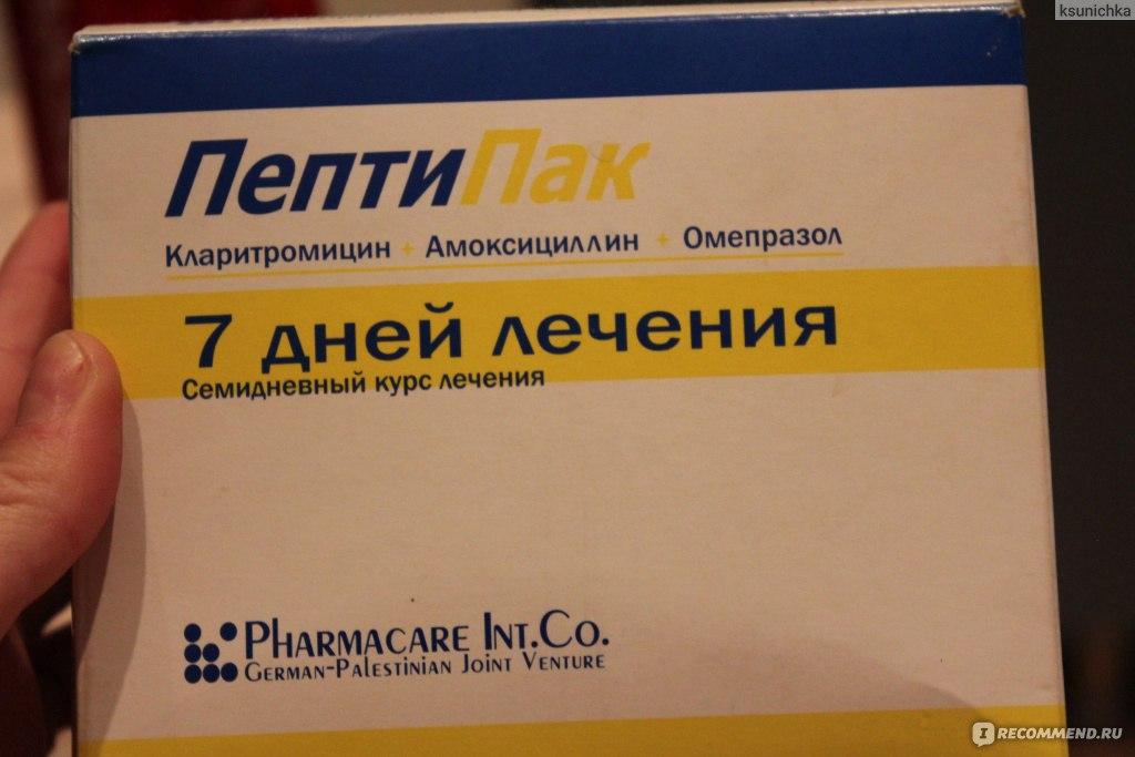 """Лекарственный препарат Pharmacare Int.Co. ПептиПак - """"Маркетинг чистой воды. Или как разводят русских!"""" Отзывы покупателей"""