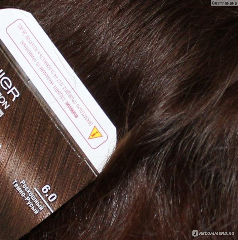 Причёски для женщин за 40 лет