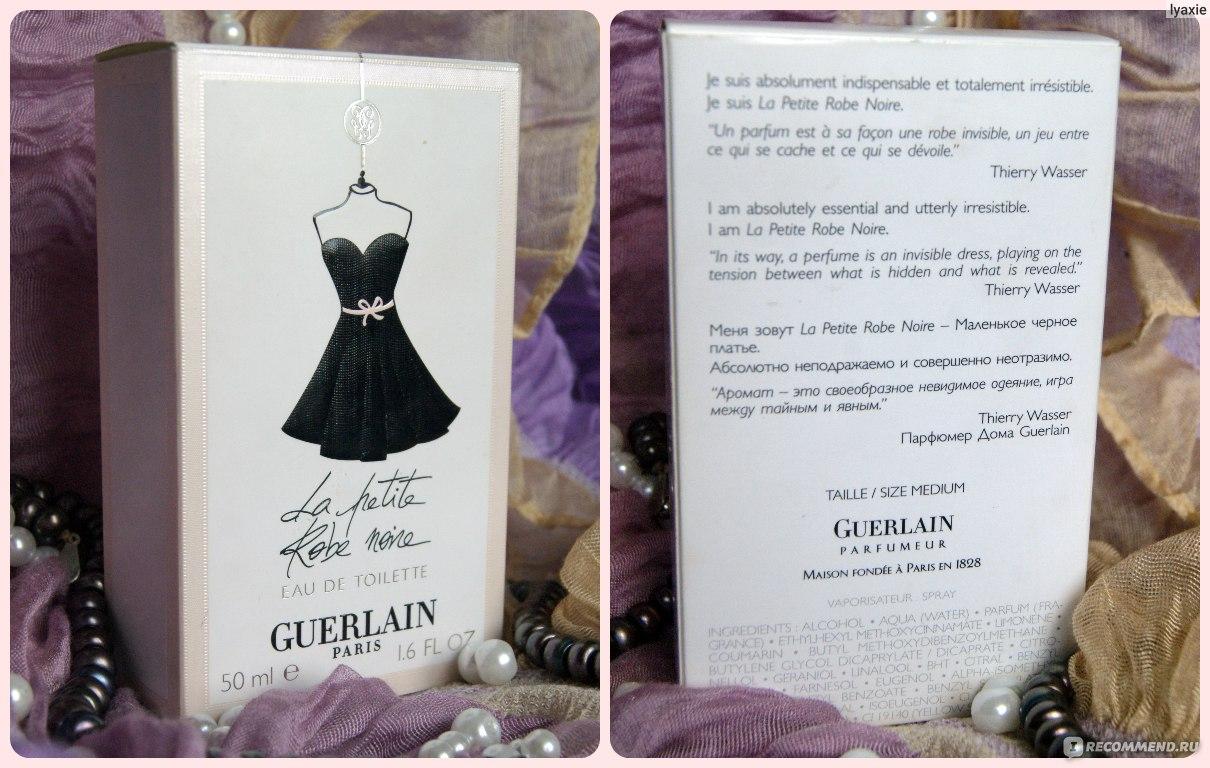Герлен Черное Платье Доставка
