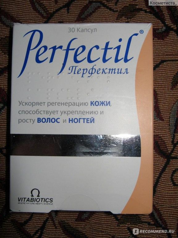 Маски для волос витамины а е в6 в12