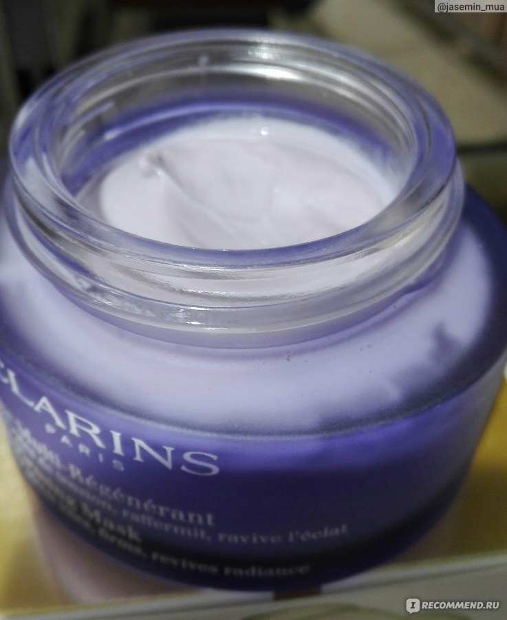 clarins extra firming mask how to use