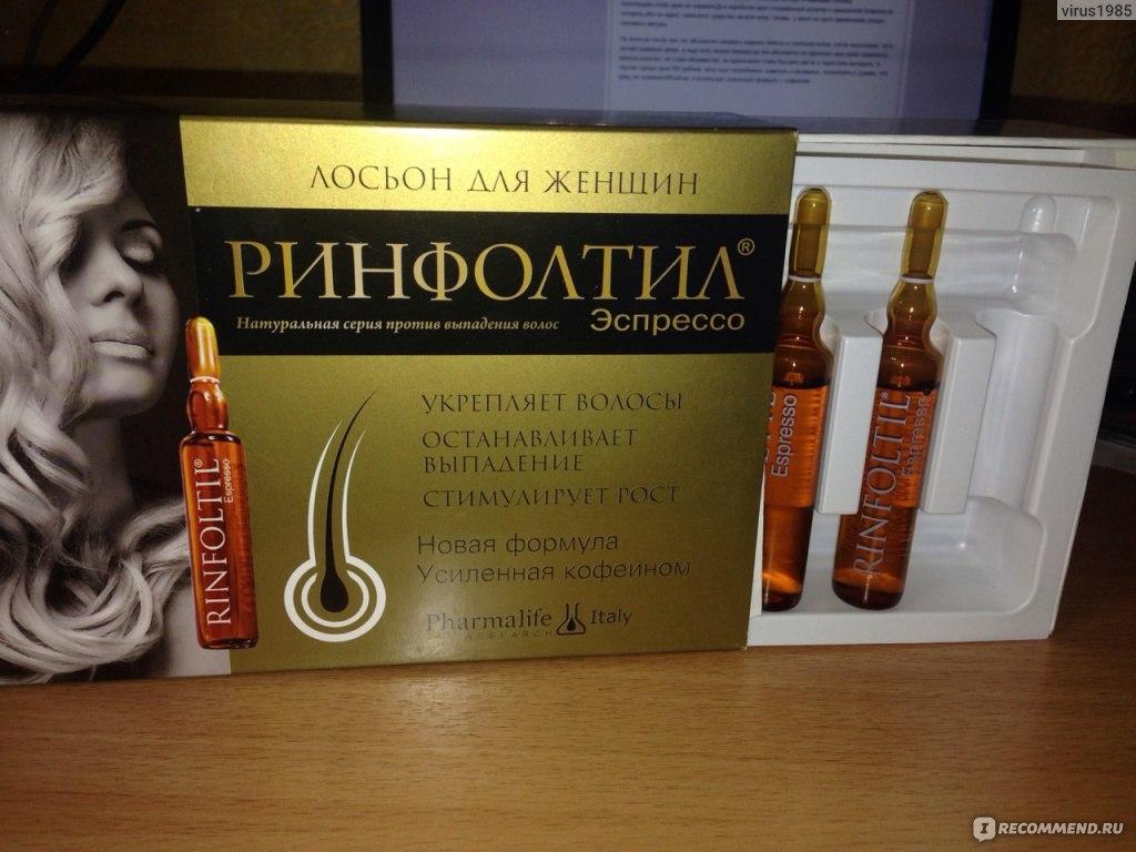 таблетки ринфолтил инструкция