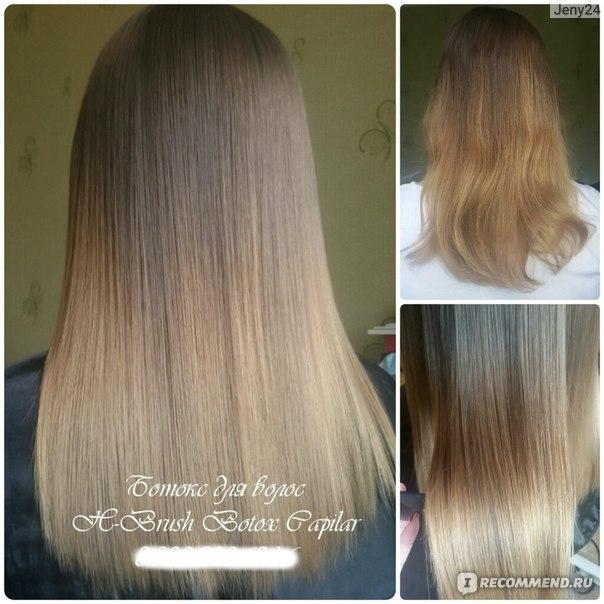 Ботокс для волос отзывы использование и результаты
