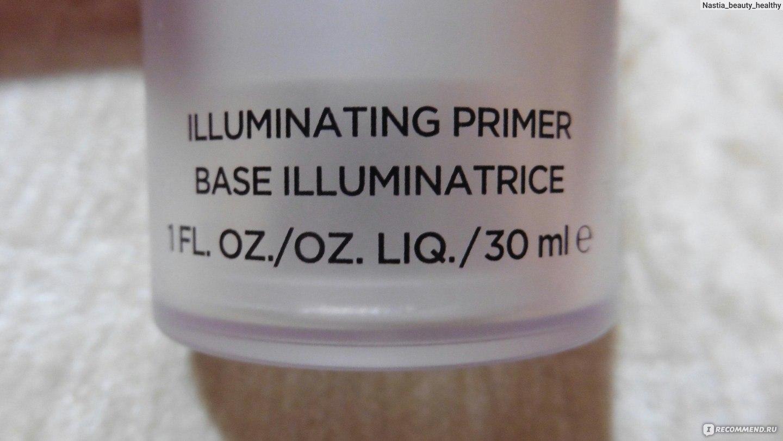 База под макияж при пигментации