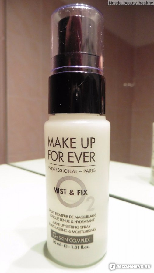 Make up forever фиксатор макияжа отзывы
