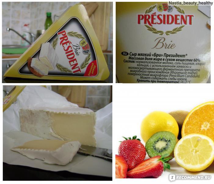 Самый вкусный сливочный сыр