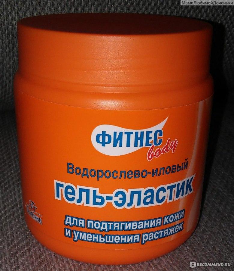 Мед, папаверин и кофеин — эффективное домашнее обертывание от целлюлита рекомендации