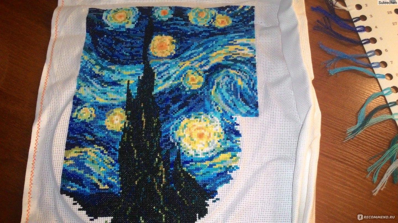 Ван гог звёздная ночь вышивка крестом 365