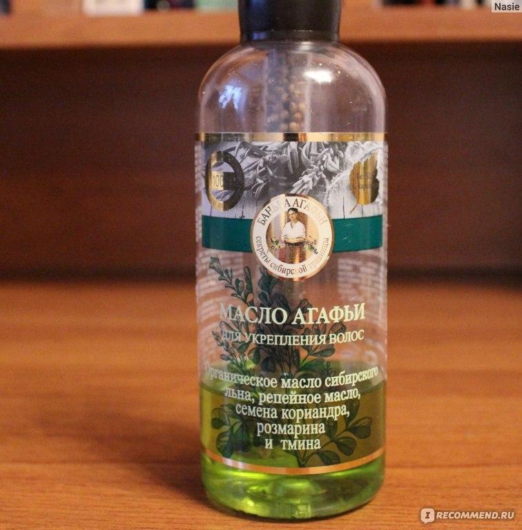 Горячие обертывания для волос с репейным маслом