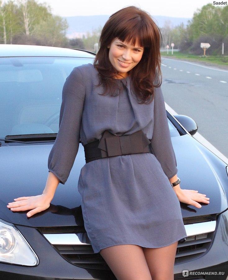 H M (Hennes   Mauritz) - hm.com - «Как купить вещь в интернет ... 84decb85a00
