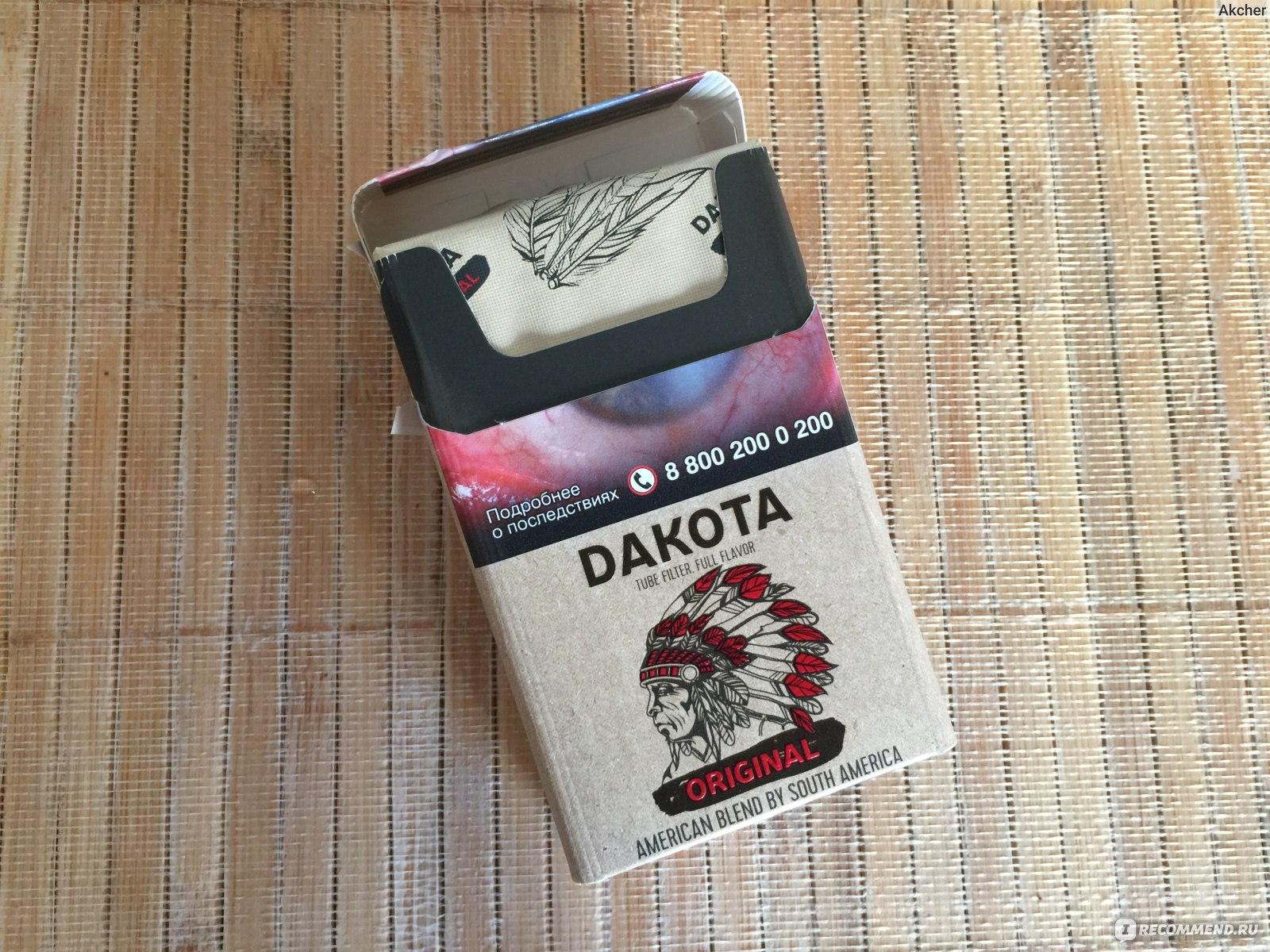 Сигареты дакота купить в калининграде заказать my blu электронная сигарета
