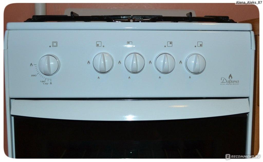 газовая плита дарина gm 441 102 инструкция