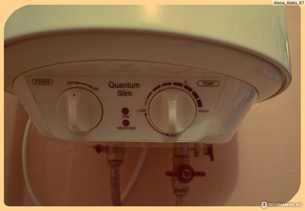 М2 за изопласт гидроизоляция цена