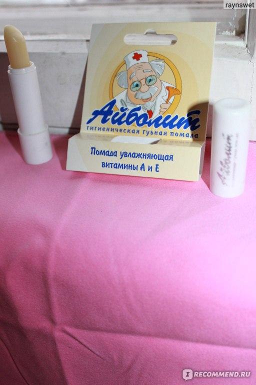 Гигиеническая помада аванта айболит - \