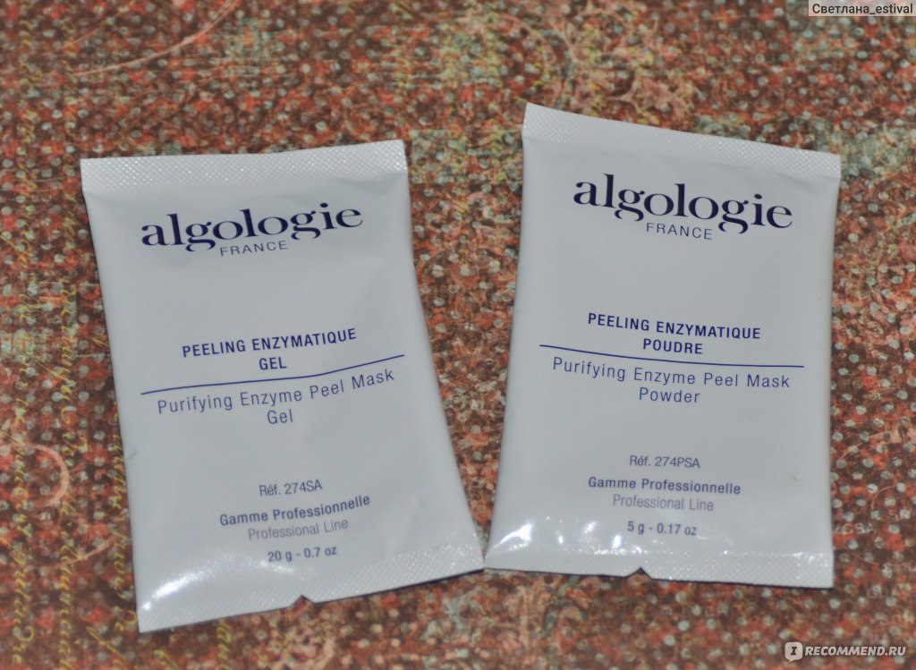 Algologie пилинг энзимный