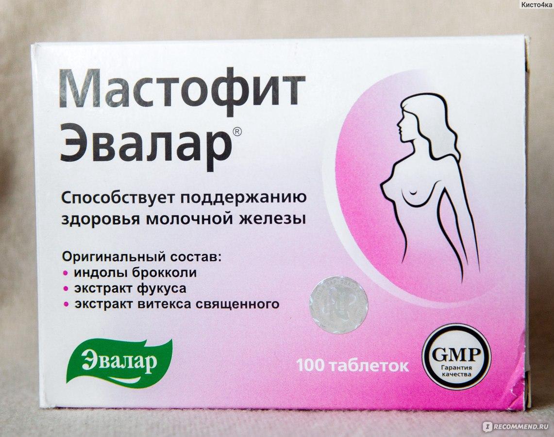 аденомиоз, мастопатия - Русский Онкологический Форум