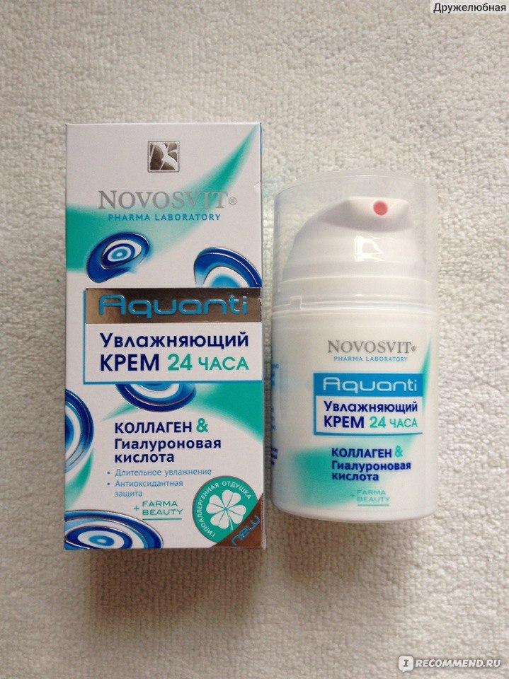 Гиалуроновая кислота в белорусской косметике купить косметика mac где купить в липецке на