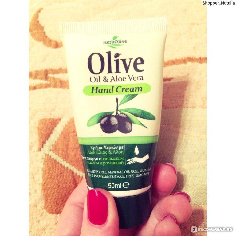 Herbolive olive oil греческая косметика купить