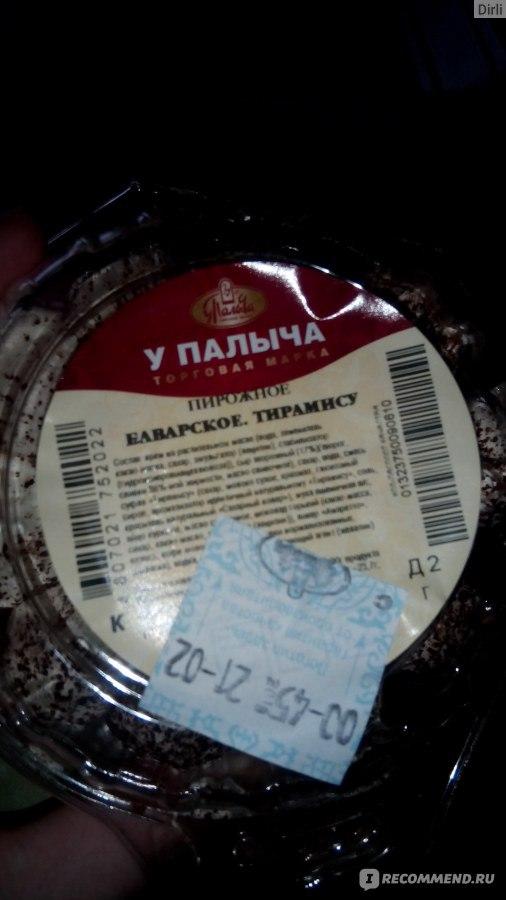 Торт баварский тирамису от палыча отзывы