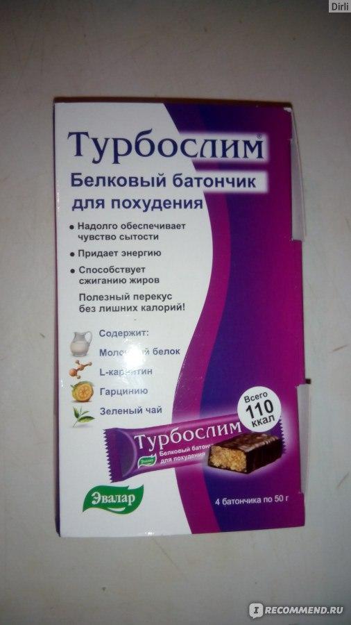 Таблетки Турбослим: отзывы врачей, цена, состав