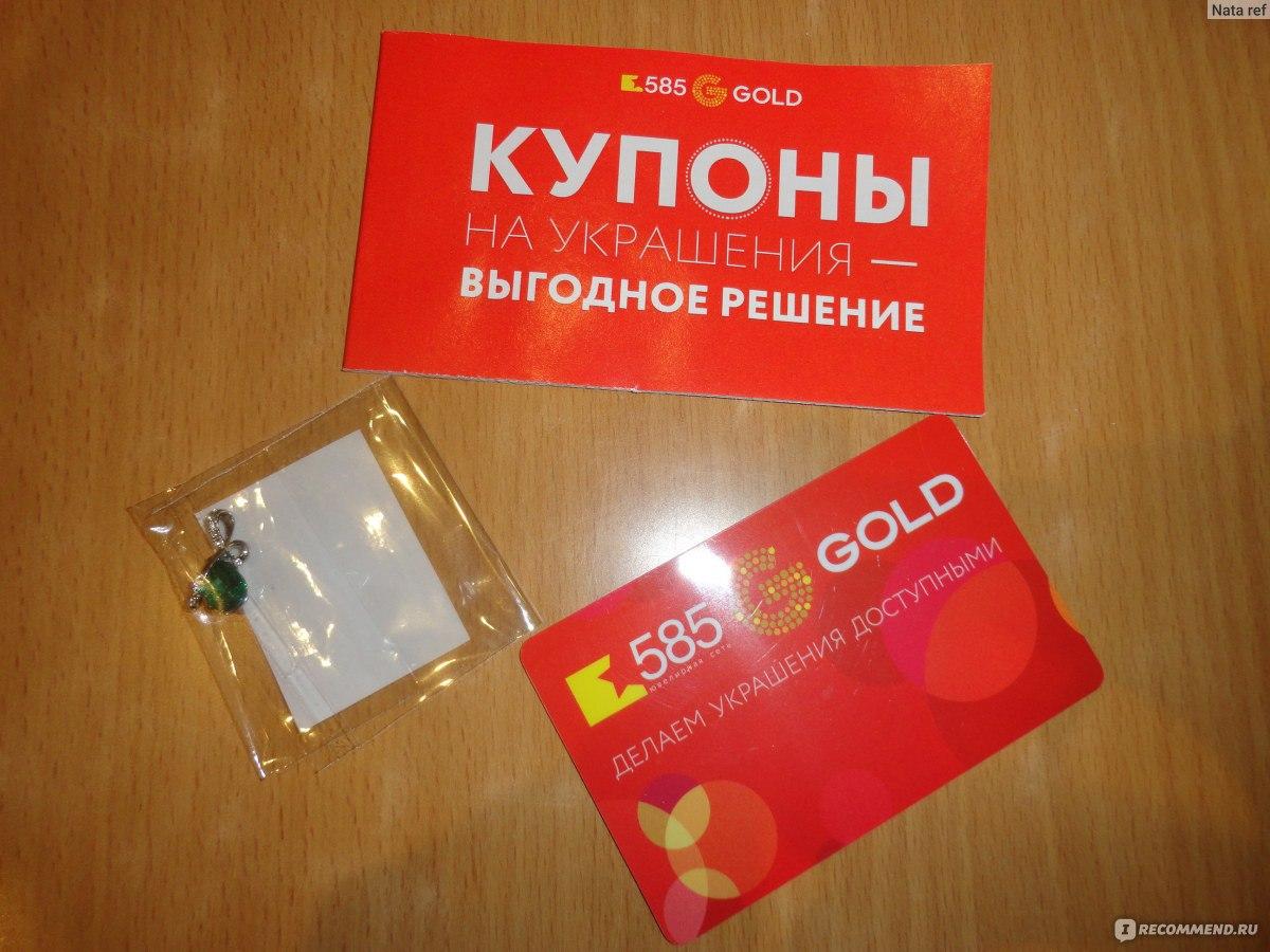Скидка 500 руб. по промокоду подарок при заказе 95